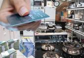 مذاکره در مورد مبلغ کارت اعتباری خرید کالای ایرانی