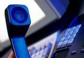 امکان گزارش شکایت ثبت نام اینترنتی تلفن ثابت در سامانه 2021 در منطقه تهران