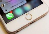 جایگزینی دکمه مجازی برای آیفون