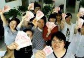 پاداش ۱۵ دلاری شرکت چینی به کارمندانی که وزن کم میکنند