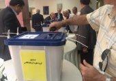 لغو رایگیری الکترونیکی در انتخابات نظام پزشکی