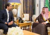 توئیت سعد حریری درمورد دیدارش با پادشاه عربستان