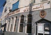 تسهیل خدمات بانک ملی به شرکتهای دانشبنیان