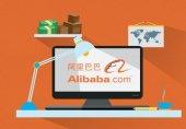 رکورد فروش در یک روز توسط علی بابا شکسته شد