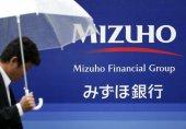 ورود ژاپنیها به عرصه صدور ارز مجازی