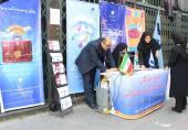 اجرای کانتر فروش طرح مهرگان در مخابرات منطقه 7