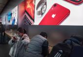کلاهبرداری 900 هزار دلاری دو دانشجوی چینی از اپل!