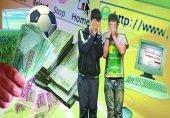 کلاهبردارى 147 میلیونى سایت شرط بندى فوتبال از جوان مشهدی