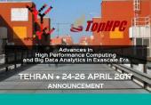 برای اولین بار در آسیا؛ برگزاری کنگره بین المللی TOP HPC 2017 در ایران
