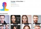 هشدار پلیس در مورد پیامدهای ناخواسته استفاده از Faceapp