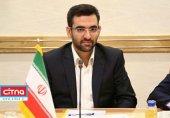 رایگان شدن مکالمات همراه زیر ۱۰ ثانیه در مناطق پراختلال تهران