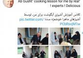 توییت سفیر آلمان دربارهی «آبگوشت»