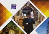 گزارش عملکرد وزارت ارتباطات در سال دوم وزارت آذری جهرمی (+فایل PDF)