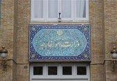 15 شرکت آمریکایی در فهرست تحریمهای ایران