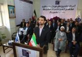 افتتاح پروژههای ارتباطی در آذربایجان غربی با سرمایهای ۱۸۴ میلیارد تومانی
