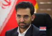 آغار بکار رسمی دومین اپراتور خصوصی پستی کشور در یزد با حضور وزیر ارتباطات