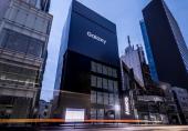 افتتاح بزرگترین فروشگاه سامسونگ در توکیو