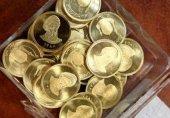 سکه ۲.۶۰۰.۰۰۰ تومان شد/پوند انگلیس در آستانه ۹۵۰۰ تومان