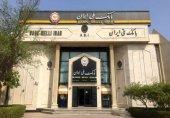 سرورهای شرکت خدمات انفورماتیک دلیل اختلالهای اخیر بانک ملی
