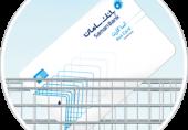 امکان خرید اقساطی انواع کالا با «یاری کارت» بانک سامان