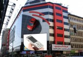 تخریب کامل طبقه هفتم پاساژ علاءالدین تا دو هفته دیگر