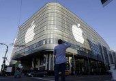 حق امتیاز جدید اپل در حوزه واقعیت مجازی است