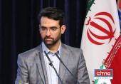 25 درصد افزایش در ظرفیت مراکز داده کشور/ ارائهی خدمات ابری (Iaas) بهمنظور حمایت از استارتآپها/ اجرای طرح «هرخانهی ایرانی، یک ویدئوی اینترنتی»