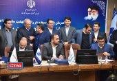 امضای قرارداد شرکت کارخانجات مخابراتی ایران با اپراتور اول در راستای حمایت از تولید داخل