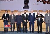 گروه توسعه مالی و اقتصادی سامان موفق به کسب تقدیرنامهی سه ستارهی نهمین دورهی جایزهی ملی مدیریت مالی ایران شد