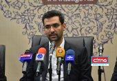 صعود 4 پلهای ایران در شاخص توسعهی فناوری اطلاعات و ارتباطات