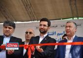 گزارش تصویری/ بازدید وزیر ارتباطات و فناوری اطلاعات از نوزدهمین نمایشگاه ایران تلکام 2018