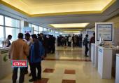 گزارش تصویری/ دومین روز همایش و نمایشگاه تهران هوشمند