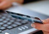 علاوه بر پیامکهای بانکی، کارمزد خدمات الکترونیکی بانکها هم افزایش مییابد