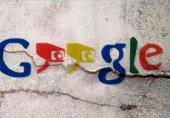 آلمان به عنوان مرکز امنیت سایبری گوگل انتخاب شد