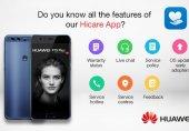 نرم افزار پیش فرض خدمات پس از فروش در تجهیزات Huawei