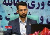 گلایهی وزیر ارتباطات از جزیرهای بودن اطلاعات در کشور