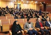 بزرگداشت میلاد حضرت فاطمه زهرا (س) و روز زن در پژوهشگاه ICT برگزار شد