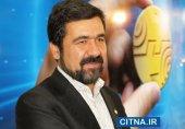 پادکست/ کاهش 50 درصدی تعرفه اینترنت شرکت مخابرات ایران