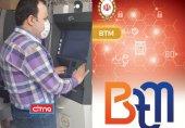 فعالسازی سرویسهای ویژهی نابینایان بر روی دستگاههای خودپرداز هوشمند بانک ملی