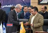 ایرانسل با تولیدکنندگان ایرانی تفاهمنامه همکاری امضا کرد