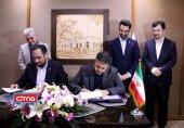 امضای توافقنامه همکاری بین همراه اول و راه آهن با حضور وزیر ارتباطات