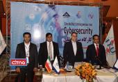 گزارش تصویری/ نخستین کارگاه آموزشی «امنیت سایبری» در ایران
