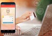 اپلیکیشن «همراه بام» جدید؛ نویدبخش ظهور کاربردهای عملی هوش مصنوعی و رضایتمندی بیشتر مشتریان بانکی