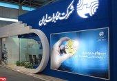 درخواست آزادسازی سهام ترجیحی کارکنان شرکت مخابرات، به سازمان خصوصی سازی اعلام شد