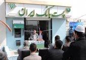 پست بانک ایران موثرترین نقش را در توسعه روستاهای کشور داشته است