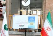 پروژهها و طرحهای پست بانک ایران همزمان با ششمین روز از دهه مبارک فجر افتتاح و رونمایی شد