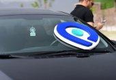 تغییر در روند تایید هویت رانندگان اسنپ