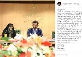 ترویج محتوای فارسی در فضای مجازی با تکنولوژی بلاکچین