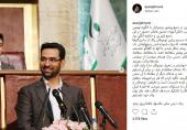 آذری جهرمی: ظرفیت نوجوانان و جوانان ما میتواند مسیر سومی که آینده ایران دیجیتال را تشکیل میدهد، شکل دهد