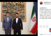 میزبانی آذری جهرمی از وزیر ارتباطات افغانستان در عمارت کلاه فرنگی